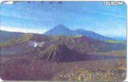 INDONESIA : 115 100u GUNUNG BROMO Volcan Vulcano USED - Indonésie