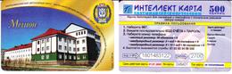 Phonecard   Russia. Megion  500 Units 01.01.2003 - Russia