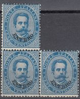 LEVANTE ITALIANO - 1881 - Tre Valori Yvert 15 Nuovi MNH Uniti Fra Loro. - 11. Auslandsämter