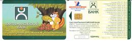 Phonecard   Russia. Khanty - Mansyisk  500 Units Quantity:5000 Pcs - Russia