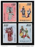Taiwan 1970 Chinese Opera Stamps Mother Loyal Dutiful Love - Unused Stamps