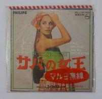 Vinyl SP :  La Reine De Saba - Rain And Tears  /  Paul Mauriat / Philips  SFL-1188 Japan - Disco & Pop