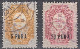 RUSSIA/LEVANTE -  Lotto Quattro Valori Obliterati: Yvert 23, 36, 38 E 176. - Turkish Empire