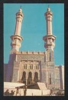 Saudi Arabia Picture Postcard Bab Abdul Aziz Holy Mosque Medina Madinah View Card - Arabie Saoudite