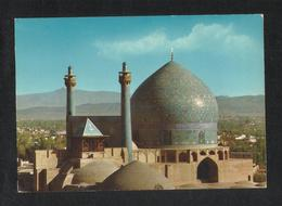 The Dome And Minaret Of Shah Mosque Isfahan Islamic Picture Postcard - Iran