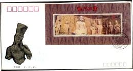BUDDHISM-LONGMEN GROTTOES-MS ON FDC-CHINA-1993-BX1-382 - Buddhism