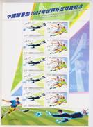 China Macau 2002 Football World Cup FIFA Stamp Sheetlet - 1999-... Région Administrative Chinoise