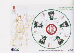 China 2008  China Netcom 2008 BeiJing Olympic Game Commemorative Phone Cards Silk Paper Making - China