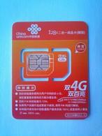 China  Small SIM Card - China