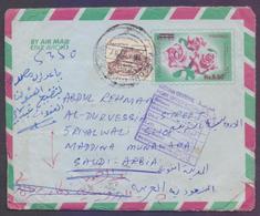 RTS Return To Sender Cover, Rs.5.50 Overprint Stationery Envelope From PAKISTAN To SAUDI ARABIA, Used 1987, With Slogan - Saudi Arabia