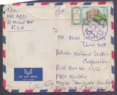 SAUDI ARABIA Postal History Cover, Used From AL-MAHD - Saudi Arabia
