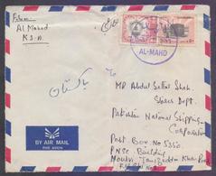 SAUDI ARABIA Postal Used FRONT Side Only, Used From AL-MAHD - Saudi Arabia
