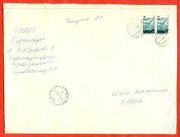 Kazakhstan 1993. Envelope Past The Mail. - Kazakhstan