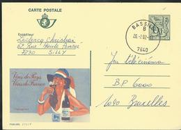 Publibel Obl. N° 2751  ( Vin De France: Cucugnan) Obl. Bassilly B  (7840) Le 26/02/82 - Stamped Stationery