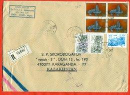 Algeria 1994. Jewelry. Registered Envelope Really Past The Mail. - Algeria (1962-...)