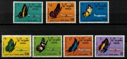 SOMALIA - 1961 BUTTERFLIES - Somalia (1960-...)