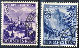 Germania Terzo Reich 1941 UN Serie N. 731-733 Usati Cat. € 8 - Gebraucht