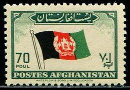 AFH301 Afghanistan 1951 Standard Flag 1V MNH - Afghanistan