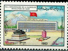 AFH306 Afghanistan 1983 Soviet Army Monument Flag 1V MNH - Afghanistan