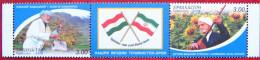 Tajikistan  2008   Joint Issue  Tajikistan - Iran  Flags  2v  MNH - Musica