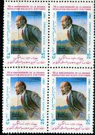 AFH318 Afghanistan 1987 Revolutionary Mentor Lenin MNH - Afghanistan