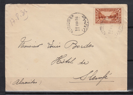 """MILITARIA Lettre De BEYROUTH Le 18 VIII 1936 Pour """" HOTEL Du TOURISME """"  SLENFE  Alaouites Cachet LATTAQUIE Au Verso - Covers & Documents"""