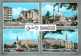 DAMASCUS/DAMAS - Carte Multi-vues. - Syria