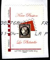 Notre Passion La Philatelie - Prioritaire 50g - N° 5 - Cadre Rouge - France