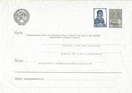 Russie URSS Entier Postal, Ganzsachen, Postal Stationery. Enveloppe, Umschläge - 1923-1991 URSS