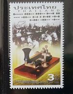 Thailand Stamp 2008 Communications Day - Thailand