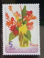 Thailand Stamp 2008 HRH Princess Maha Chakri Sirindhorn Painting - Thailand