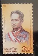 Thailand Stamp 2008 200th Somdet Chao Phraya Borom Maha Sisuriyawong - Thailand