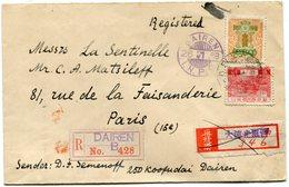 COREE LETTRE RECOMMANDEE DEPART DAIREN 26-1-38 POUR LA FRANCE - Korea (...-1945)
