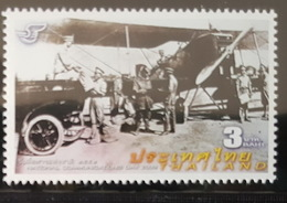 Thailand Stamp 2009 National Communications Day - Tailandia