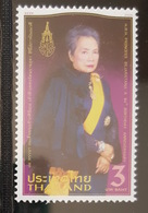 Thailand Stamp 2009 84th Birthday HRH Princess Bejaranata - Thailand