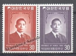 South Korea 1980 Yvert 1061-62, In Memory Of The President Park Chung Hee - MNH - Korea, South
