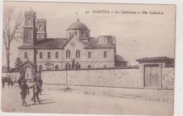 Cpa 1918,fin De La Guerre,albanie,albanais,koritza,la Cathédrale,the Cathedral,endroit Saint - Albanië
