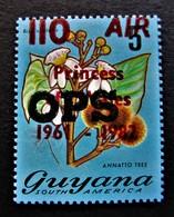 B2376 - Guyana - 1982 -  Mich. 32 - MNH - Guyana (1966-...)