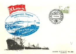 RUSSIA 1996 40 YEARS OF THE ANTARCTIC OBSERVATORY «MIRNY» 1956-1996 - Estaciones Científicas