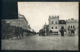 Radom, Ul. Lubelska, Stempel Kommando Der K.u.k. Heeresbahn Nord, Ca. 1913 - Rumänien