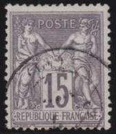 France  .      Yvert    .       77         .     O    .     Oblitéré - 1876-1898 Sage (Type II)