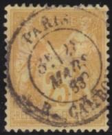 France  .      Yvert    .       92a   .    Jaune  S.  Bistre Jaune               .     O    .     Oblitéré - 1876-1898 Sage (Type II)