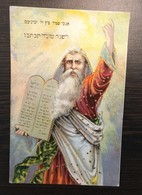 AK  JUDAICA  JEW - Judaisme