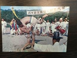 AK  KOREA   FOLK   ETHNIC  WRESTLING - Korea (Süd)