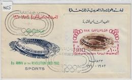1960 UAR Egypt - Summer Olympics Rome Bl. 87 - 8th Anniv Of The Revolution 1952-1960 - Blocks & Sheetlets