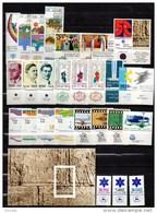 ISRAEL 1979 FULL YEAR WITH TABS - Israel