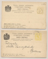 Montenegro - 1892 - 2+2 Nkr Carte Postale, Normal Card + Card With Wrong Footer - Montenegro