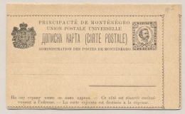 Montenegro - 1894 - 5+5 Nkr Carte Postale - Shifted Print - Unused - Montenegro