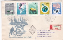 Hungary Postal Used FDC 1965 Intl. Quiet Sun Year, 1964-65  (G57-79) - FDC