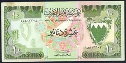 Bahrain - 10 Dinars 1973 - P9a - Rare - Bahrein